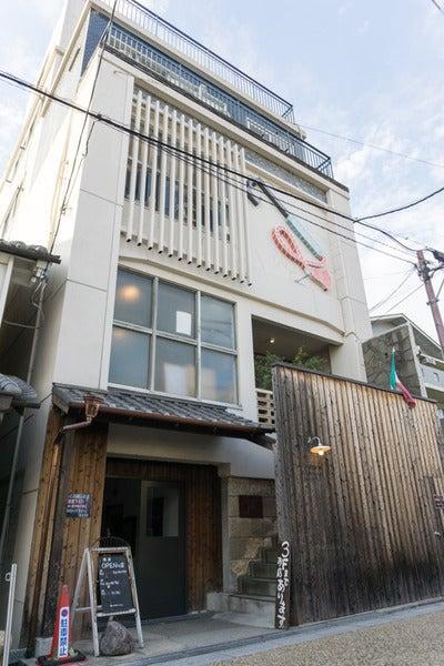 【枚方】駅徒歩4分5人収容オシャレな個室!Wifi無料・備品充実 のサムネイル