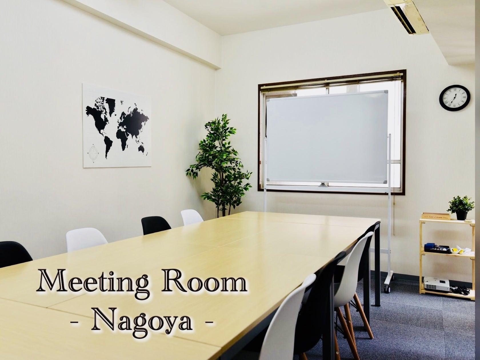 〈エキチカ会議室ナチュラル〉名駅徒歩2分/明るく快適な空間/プロジェクター無料/14名収容 の写真