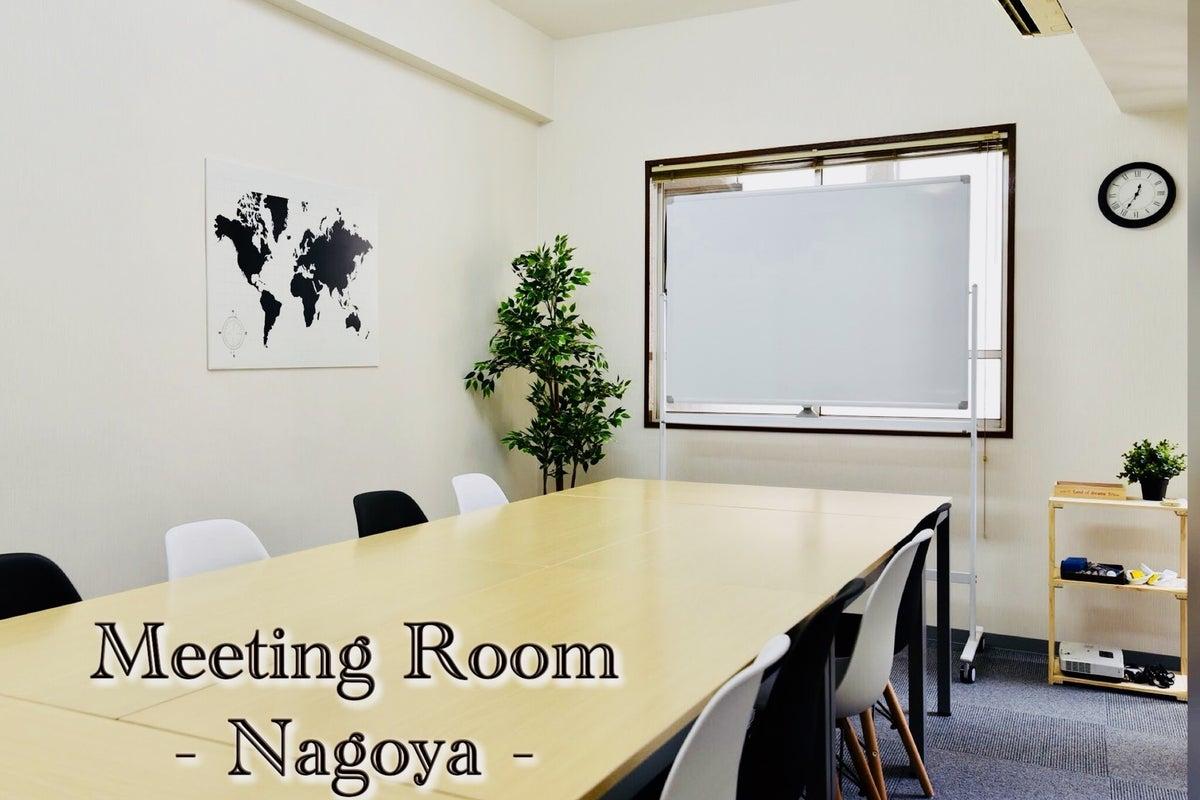 〈エキチカ会議室ナチュラル〉名古屋駅徒歩2分/明るく快適な空間/プロジェクター無料/14名収容 の写真