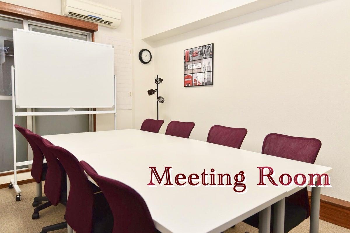 〈エキチカ会議室 ボルドー〉名古屋駅徒歩2分/落ち着いた快適空間/プロジェクター無料/10名収容 の写真