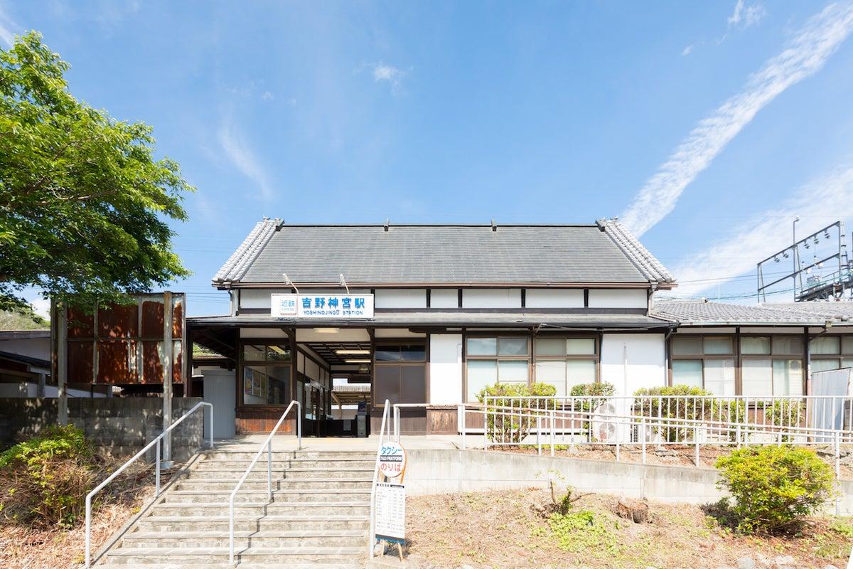 【一軒家貸切】駅4分!パーティ・セミナー・展示会・撮影・イベントに!吉野神宮駅 の写真