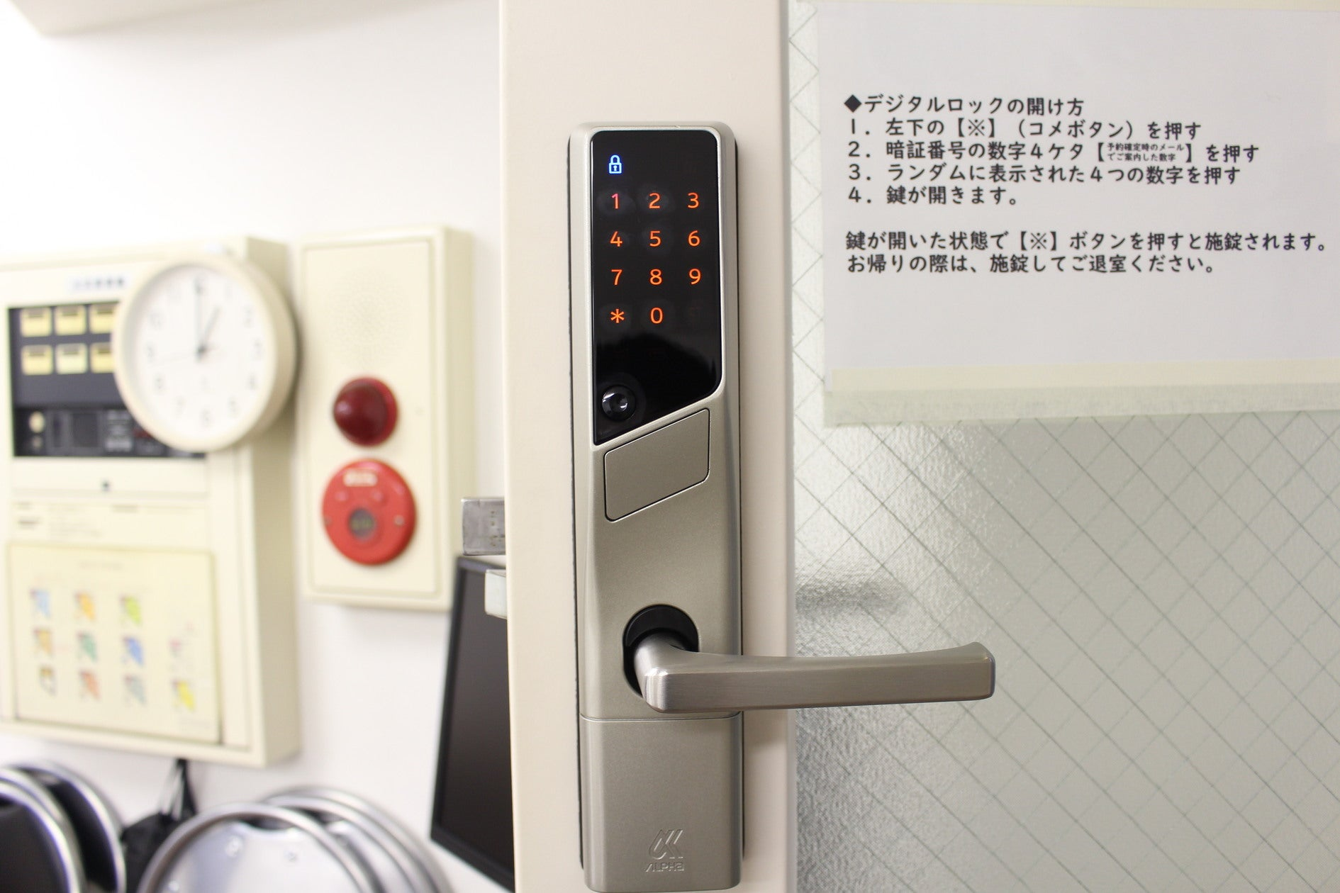 【神田駅 30秒!】いちご会議室 神田駅前 wifi・プロジェクター無料! の写真