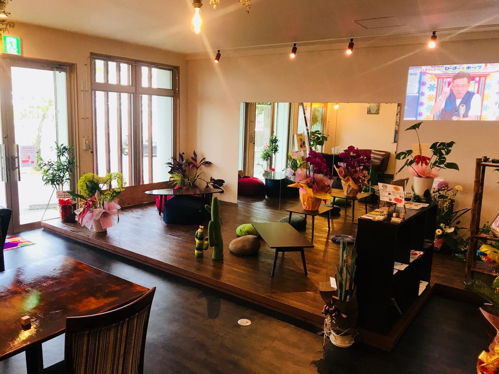【南城市大里】利便性の良いオシャレカフェ空間。カフェ営業中のコラボワークショップも実施しています♪(【南城市大里】利便性の良いオシャレカフェ空間。カフェ営業中のコラボワークショップも実施しています♪) の写真0