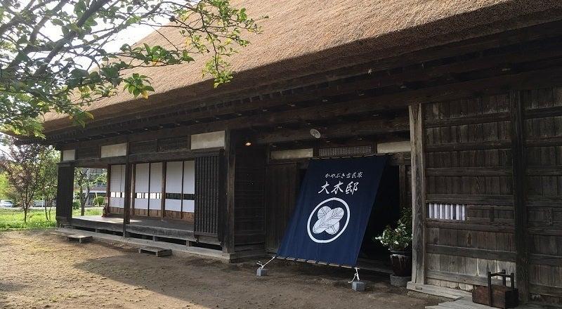 築100年超の茅葺き古民家で古き佳き日本の里山原風景の撮影・イベントなどに!