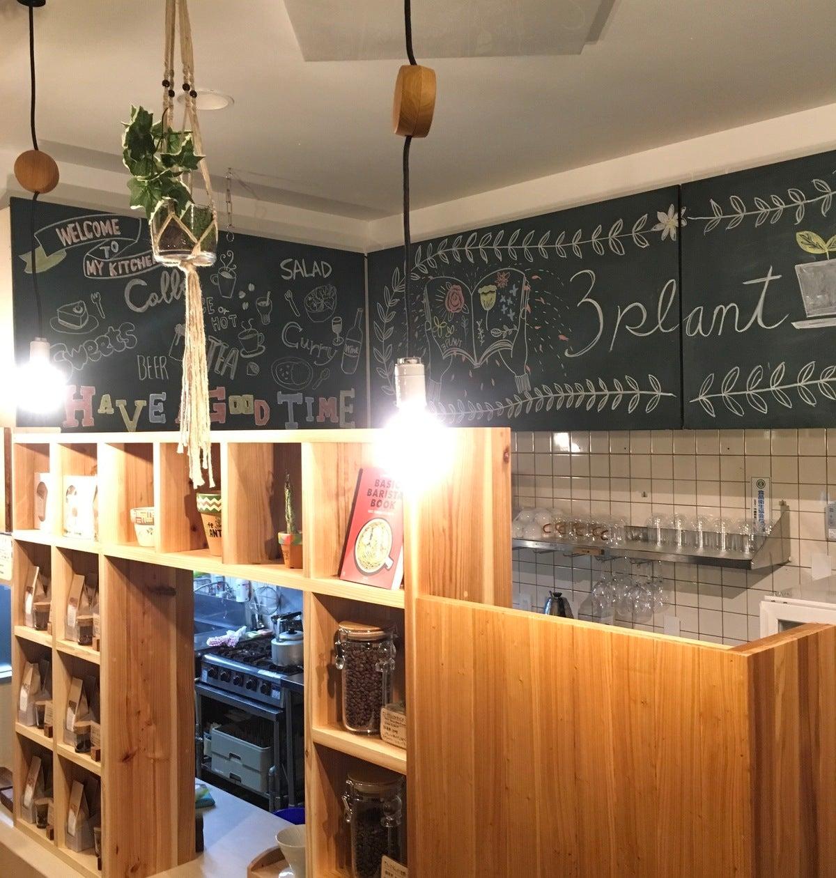 【カフェ貸切‼︎那覇市首里のおしゃれなカフェ】女子会やセミナー、ワークショップ等の利用にいかがでしょうか!?(那覇市首里 Cafe3-PLANT) の写真0