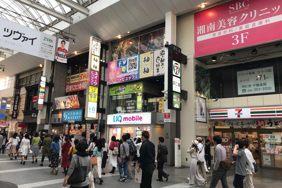 スイーツ ビュッフェ PRINCESS(下通アーケード/銀座通り交差点) の写真