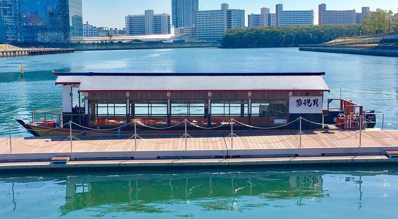 東京湾を周る屋形船の上で日本の風情を満喫しよう!