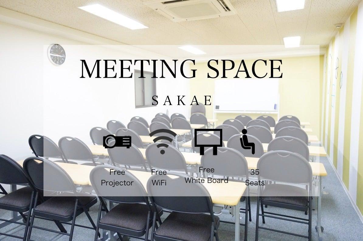 <ミツバチ会議室>⭐️35名収容⭐栄デザインスペース♪wifi/ホワイトボード/プロジェクタ無料 の写真