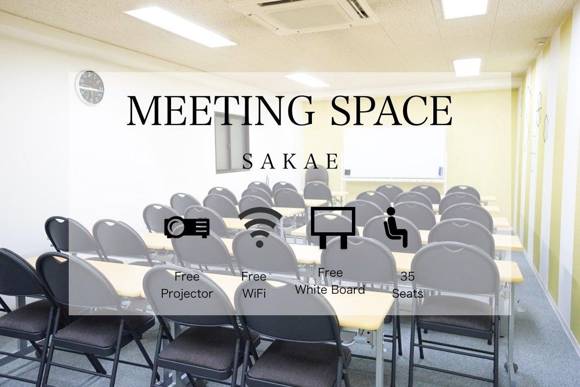 <ミツバチ会議室>リモートワーク・テレワークにも最適!⭐️35名収容⭐栄デザインスペース♪wifi/プロジェクタ無料 の写真