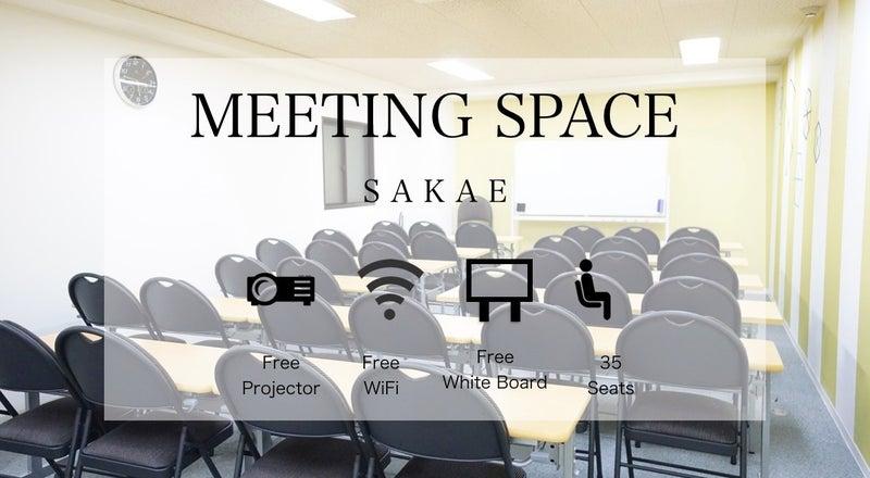 <ミツバチ会議室>⭐️35名収容⭐栄デザインスペース♪wifi/ホワイトボード/プロジェクタ無料