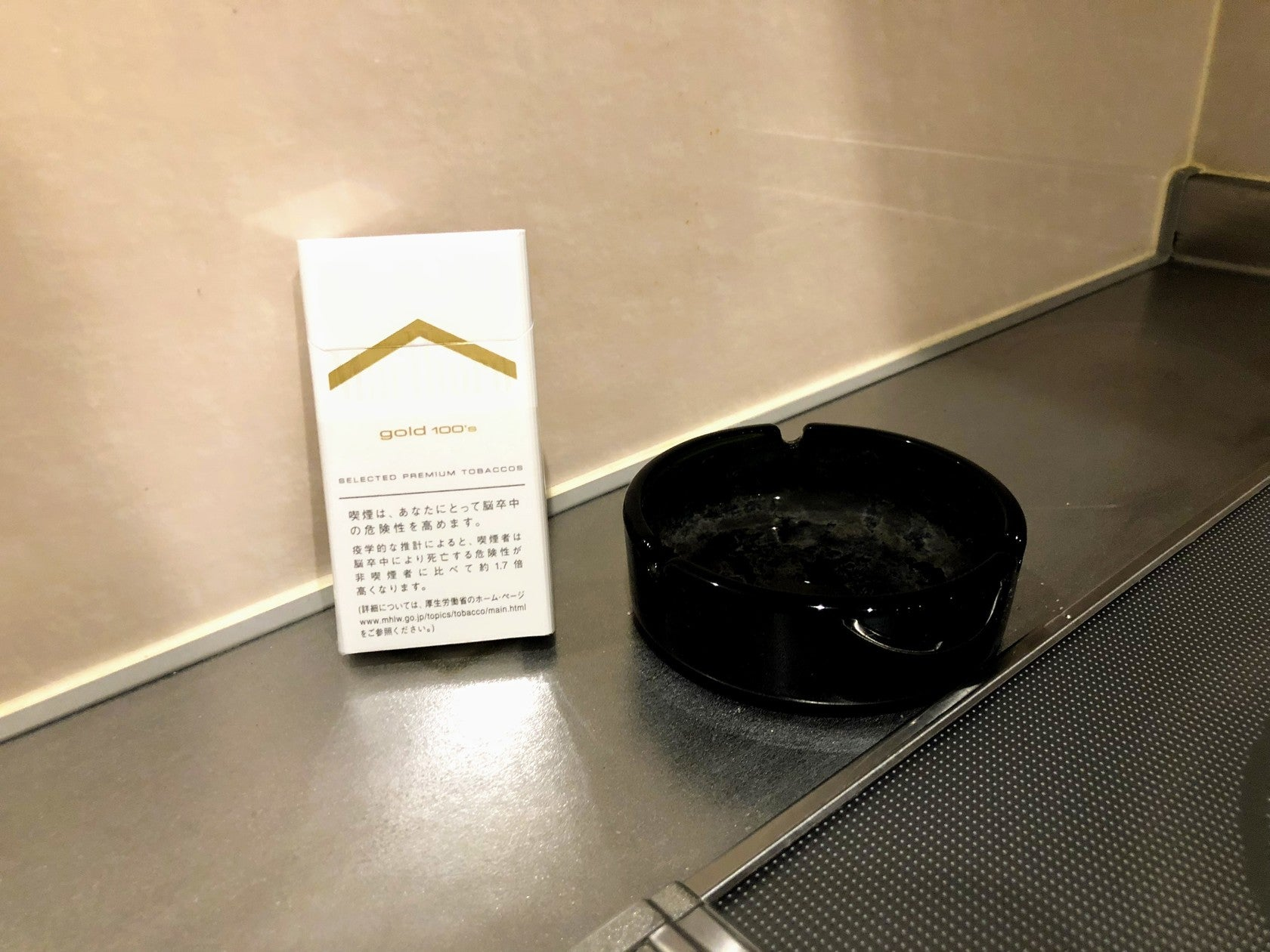 Gyoen Private Lounge のサムネイル
