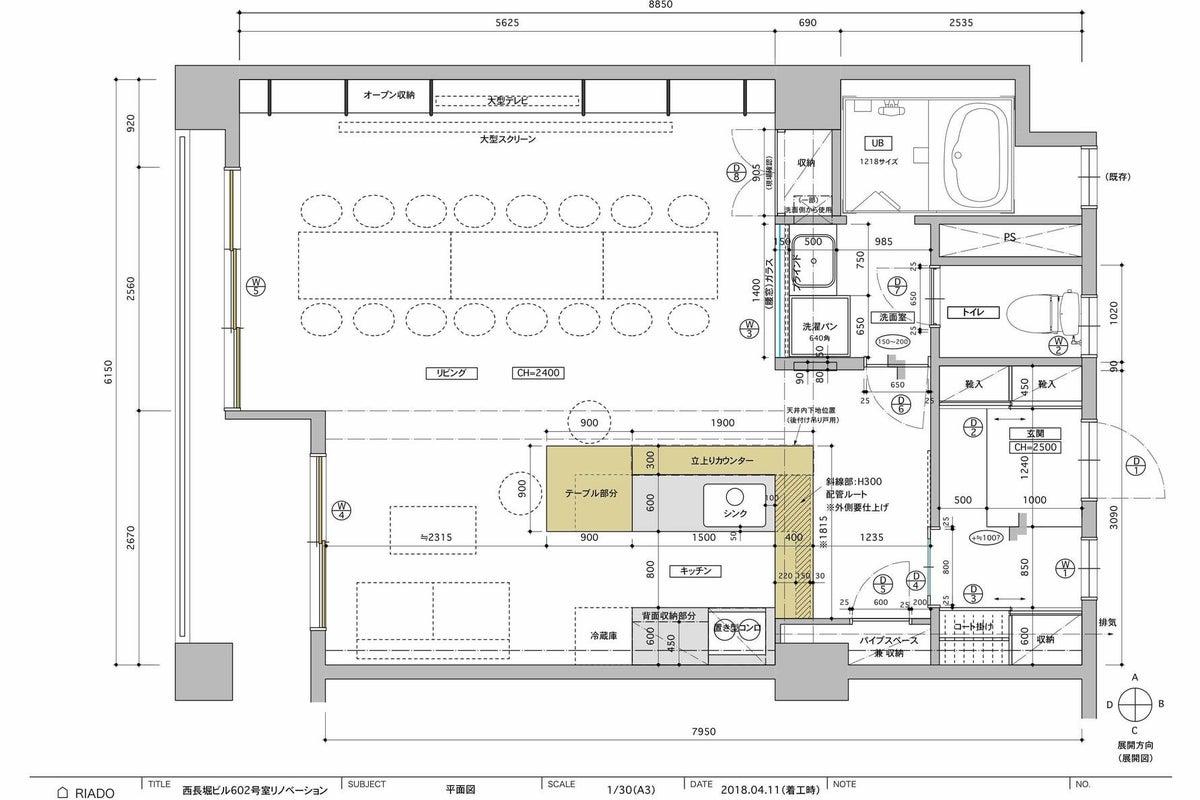 堀江レンタルルーム602 「西長堀駅徒歩2分、1階がスーパーマーケット、屋上庭園付きBBQ可能」 の写真