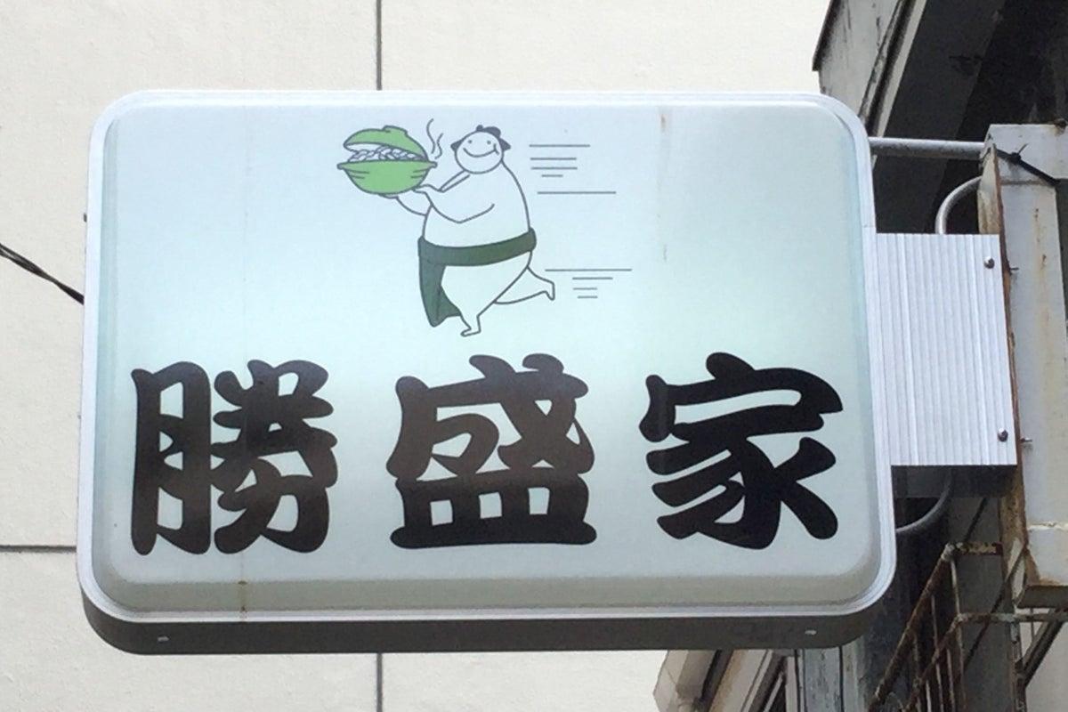 【川崎市川崎区】キッチンも使えるバルスペース  女子会/お誕生日会/ママ会/1dayレストラン&バーに! の写真