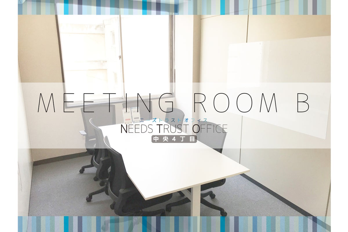 <NTO MEETING ROOM B>仙台駅西口より徒歩5分/格安/個室会議室(シェアオフィス内) の写真