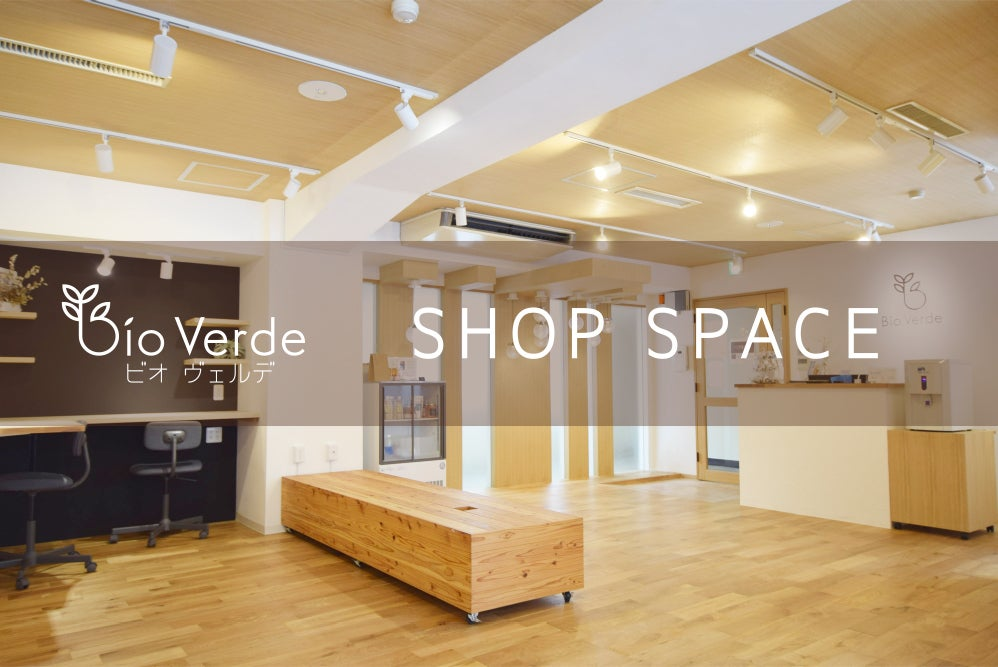 <Bio Verde SHOP SPACE>仙台駅西口より徒歩5分/リラックスできる多目的ショップスペース
