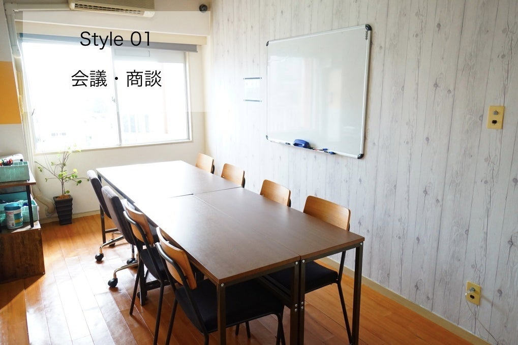 <ヴィンテージ会議室>渋谷駅から徒歩3分★センター街中心/WIFI・プロジェクター無料!12名収容 の写真
