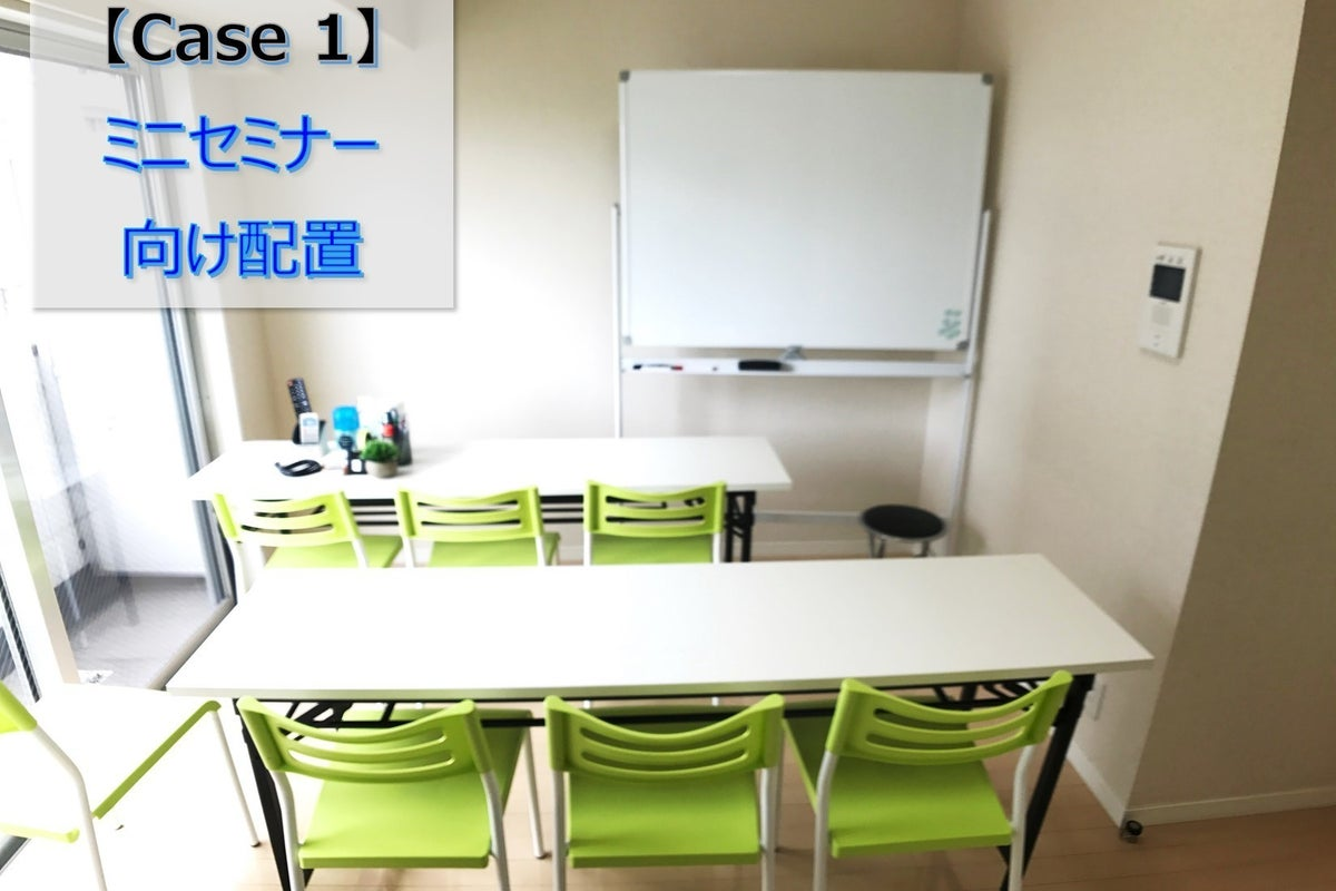 【楽らく会議室 錦糸町】錦糸町駅北口徒歩6分★テレビ・DVDプレイヤー・ホワイトボードを設置★隠れ家的でお洒落なスペースです の写真