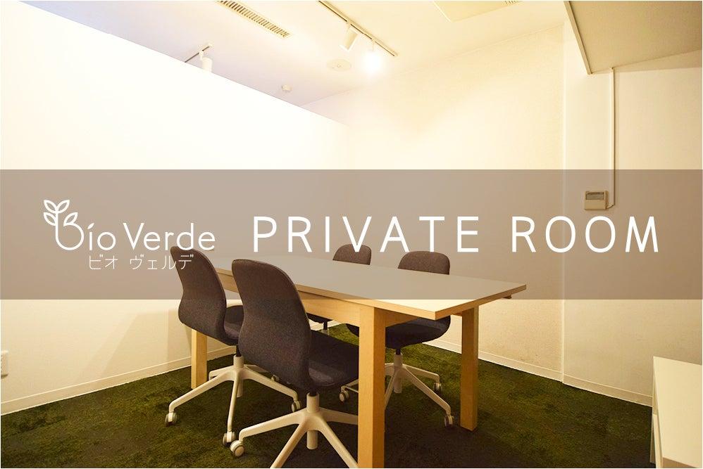 <Bio Verde PRIVATE ROOM>仙台駅西口より徒歩5分/チョークアートもできる多目的プライベートルーム の写真