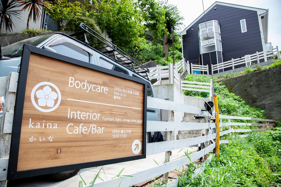 *鎌倉の江ノ電、稲村ガ崎駅より徒歩5分* 静かで解放感ある自然の中で撮影/展示会/控室/会議など!海や天然温泉までもお散歩で7分 の写真