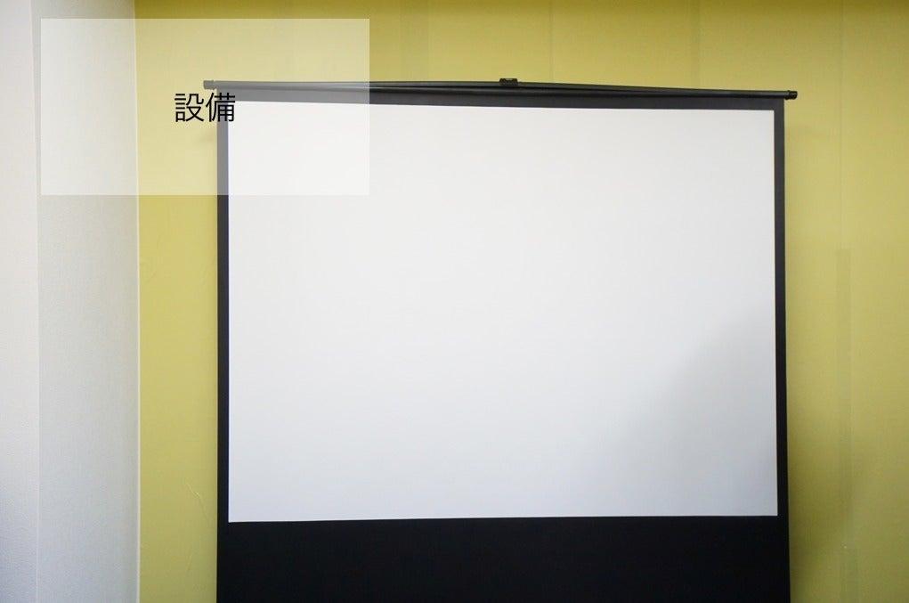 <アリス会議室>⭐️平日850円/時⭐️28名収容!新大阪駅徒歩6分♪wifi/ホワイトボード/プロジェクタ無料 の写真