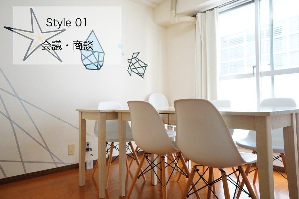 <アクア会議室>【渋谷駅徒歩2分】完全個室★WIFI・プロジェクター・ホワイトボード無料★ の写真