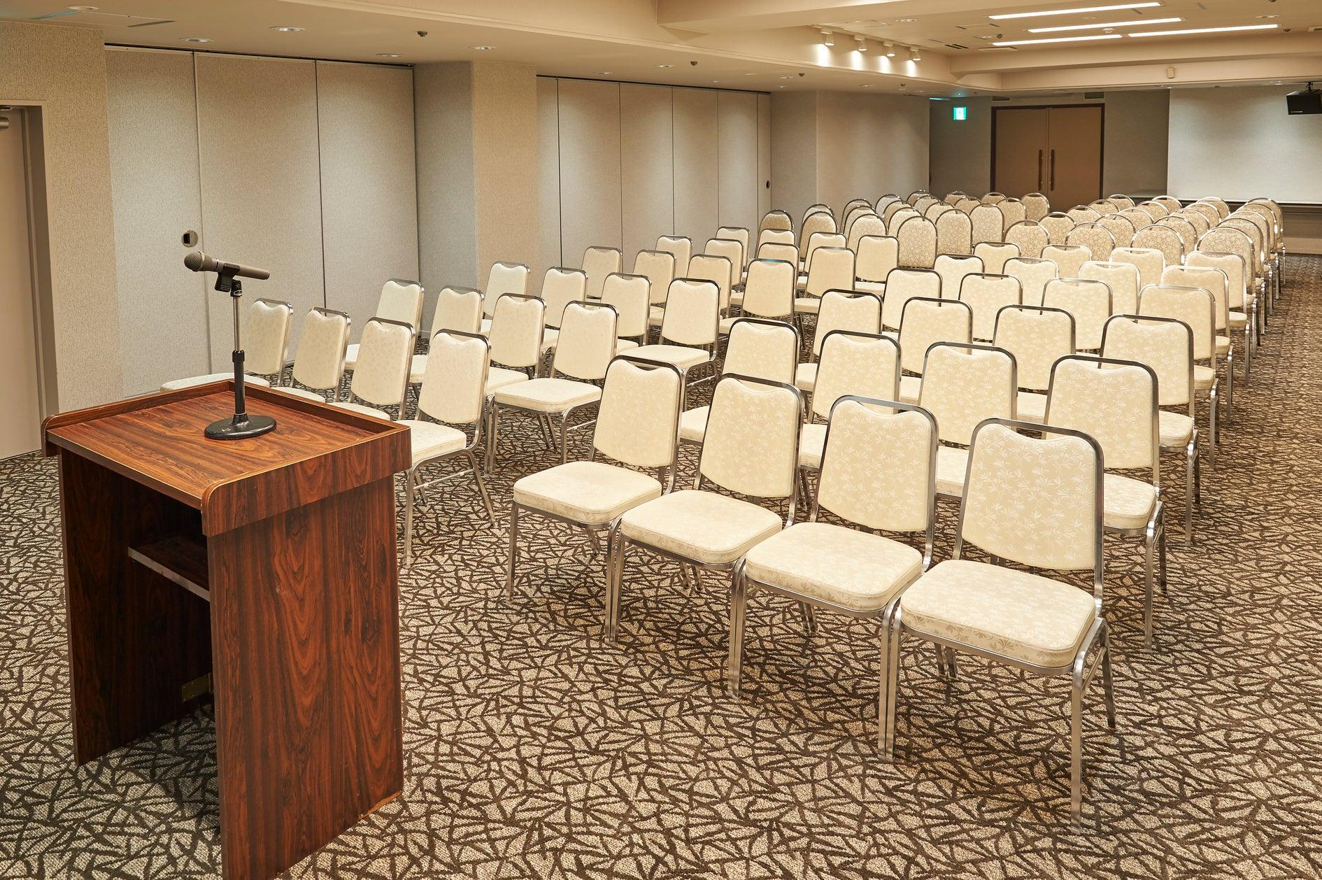 【新大阪から1駅・駅目の前】ホテルコンソルト146㎡会議室<40名~120名>低予算でワンランクUP☆☆☆
