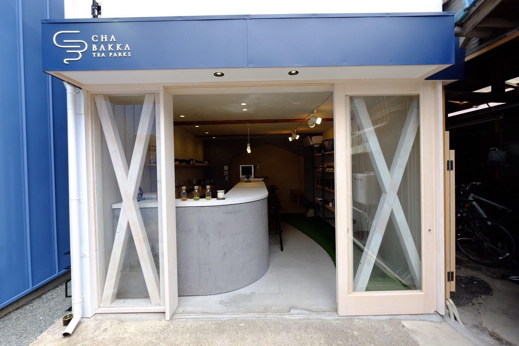 【鎌倉駅徒歩1分】おしゃれなカフェスペース!イベント・物販・ワークショップ・ギャラリーなどに! の写真