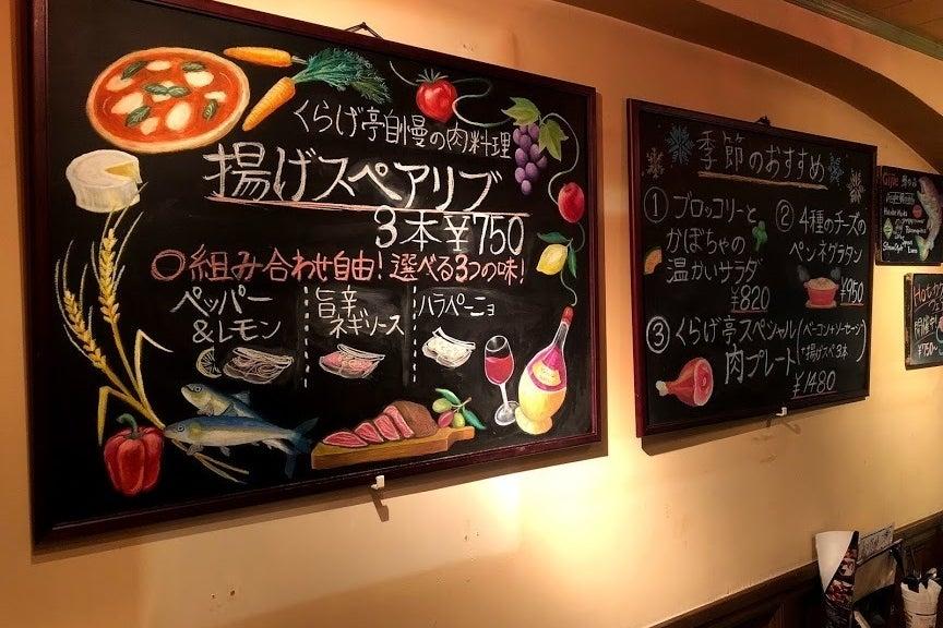 アンティーク調おしゃれなレストラン!パーティー・イベント・誕生会などに! の写真