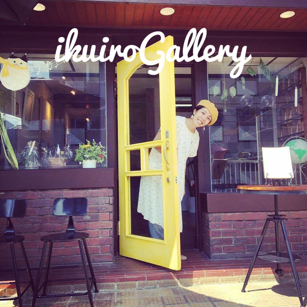 黄色い扉の小さなギャラリー のサムネイル
