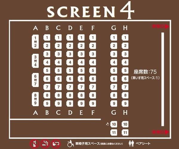 【新潟 75席】映画館で、会社説明会、株主総会、講演会の企画はいかがですか? の写真