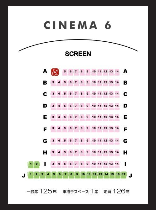 【幸手 125席】映画館で、会社説明会、株主総会、講演会の企画はいかがですか? の写真