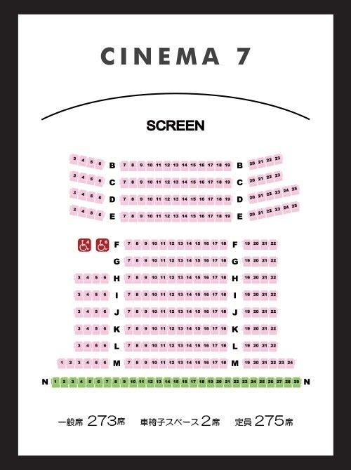 【幕張 273席】映画館で、会社説明会、株主総会、講演会の企画はいかがですか? の写真