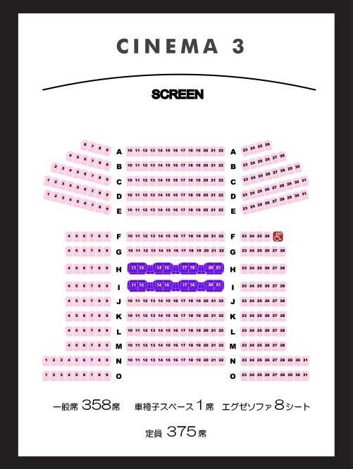 【熊本 374席】映画館で、会社説明会、株主総会、講演会の企画はいかがですか? の写真