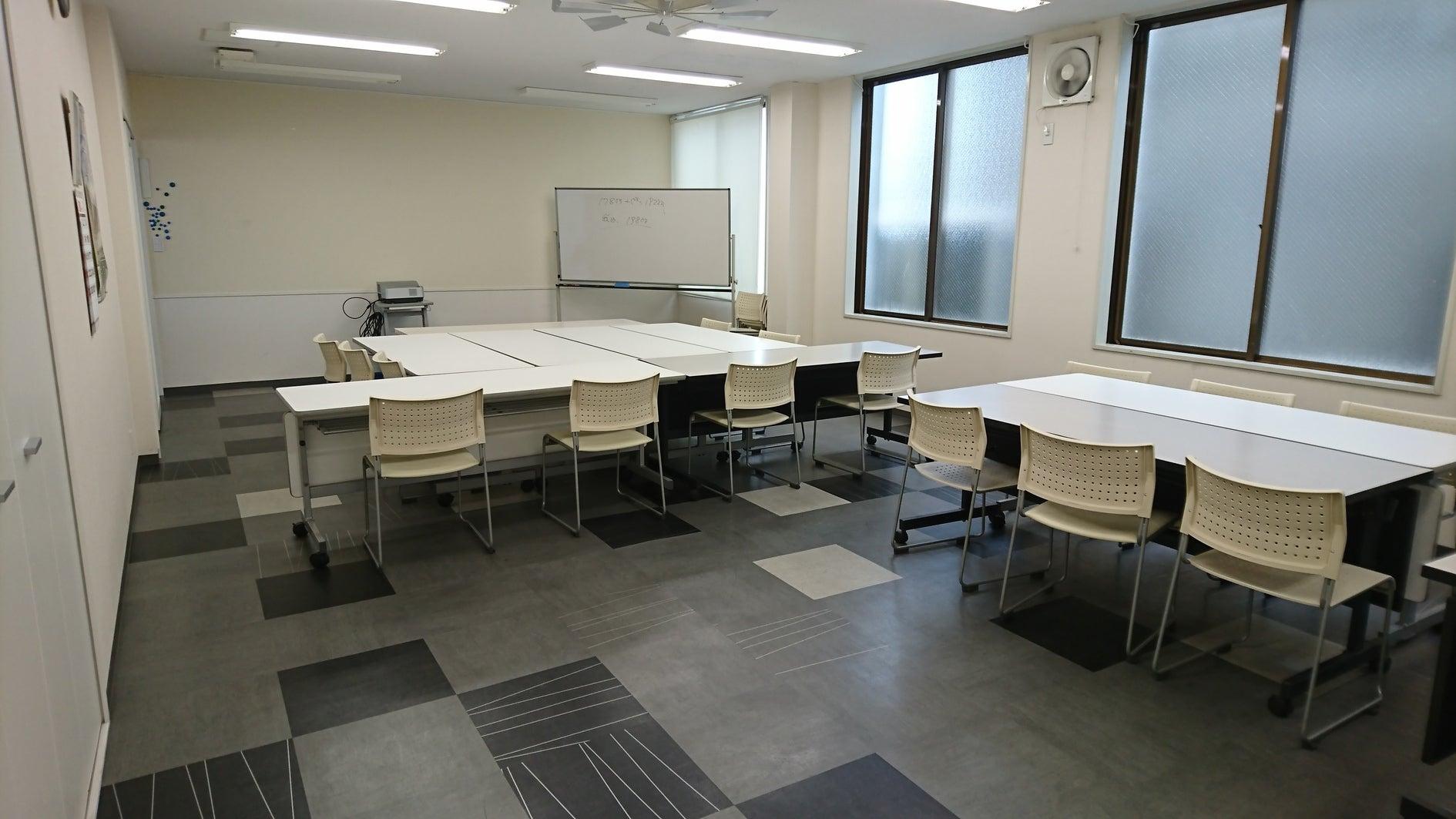 貸し会議室スクール30名収容、その他用途OK(要相談) の写真