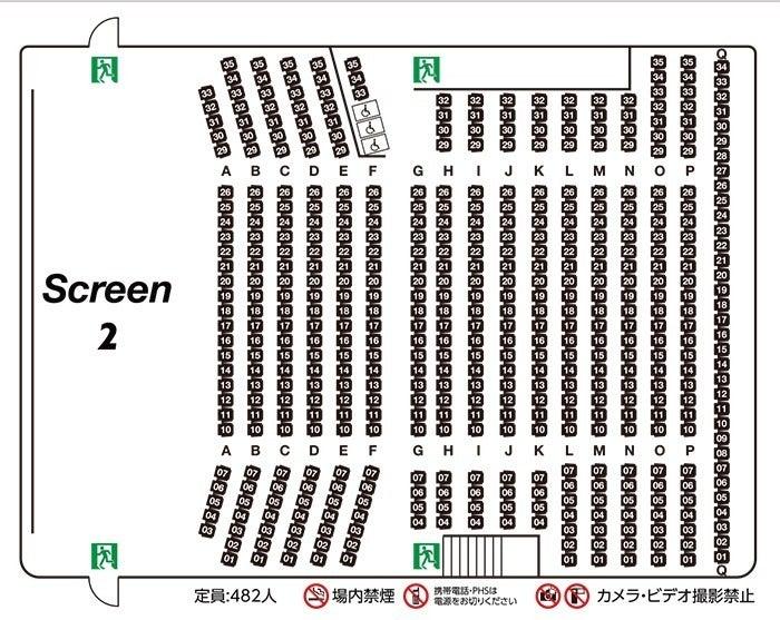 【橿原 479席】映画館で、会社説明会、株主総会、講演会の企画はいかがですか? の写真
