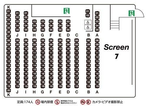 【橿原 172席】映画館で、会社説明会、株主総会、講演会の企画はいかがですか? の写真