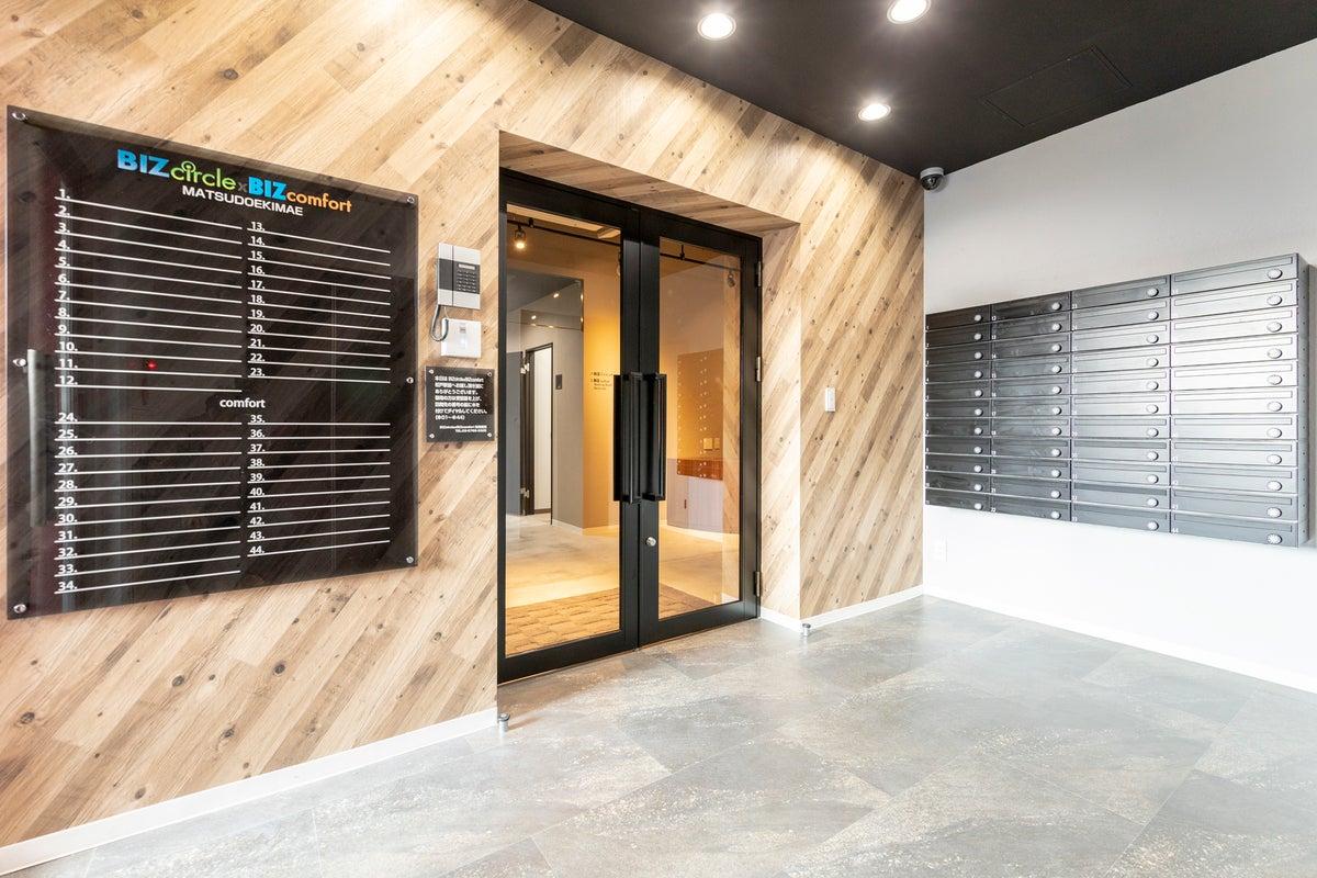 【松戸駅徒歩1秒】8名用会議室#Wi-Fi#電源#ホワイトボード#フリードリンク#コンシェルジュ の写真