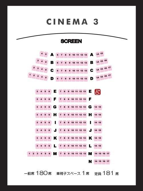 【新座 180席】映画館で、会社説明会、株主総会、講演会の企画はいかがですか? の写真