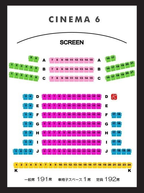 【旭川 191席】映画館で、会社説明会、株主総会、講演会の企画はいかがですか? の写真