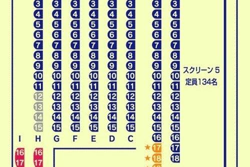 【長崎 134席】映画館で、会社説明会、株主総会、講演会の企画はいかがですか? の写真