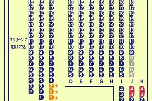 【長崎 172席】映画館で、会社説明会、株主総会、講演会の企画はいかがですか? の写真
