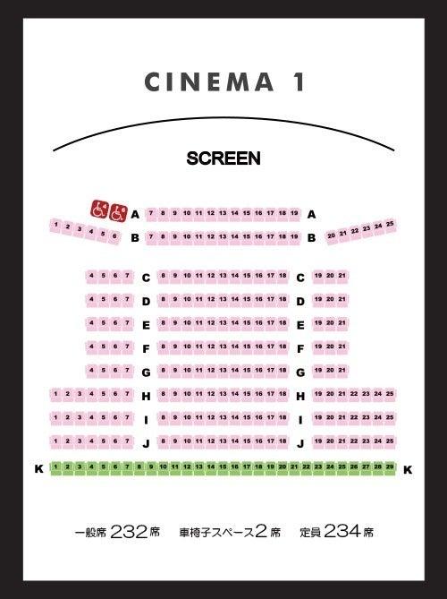 【つくば 232席】映画館で、会社説明会、株主総会、講演会の企画はいかがですか? の写真