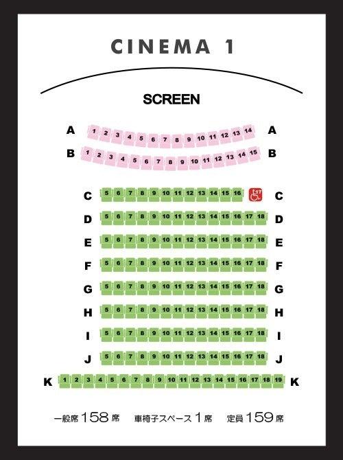 【水戸 158席】映画館で、会社説明会、株主総会、講演会の企画はいかがですか? の写真
