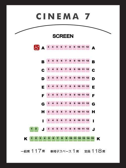 【つくば 117席】映画館で、会社説明会、株主総会、講演会の企画はいかがですか? の写真