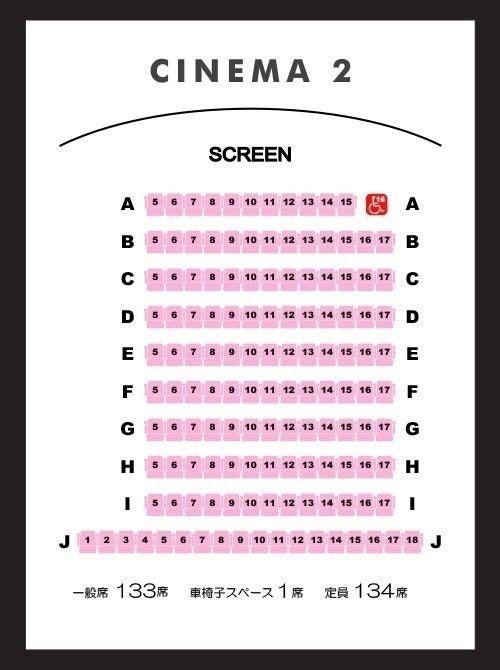 【水戸 133席】映画館で、会社説明会、株主総会、講演会の企画はいかがですか? の写真