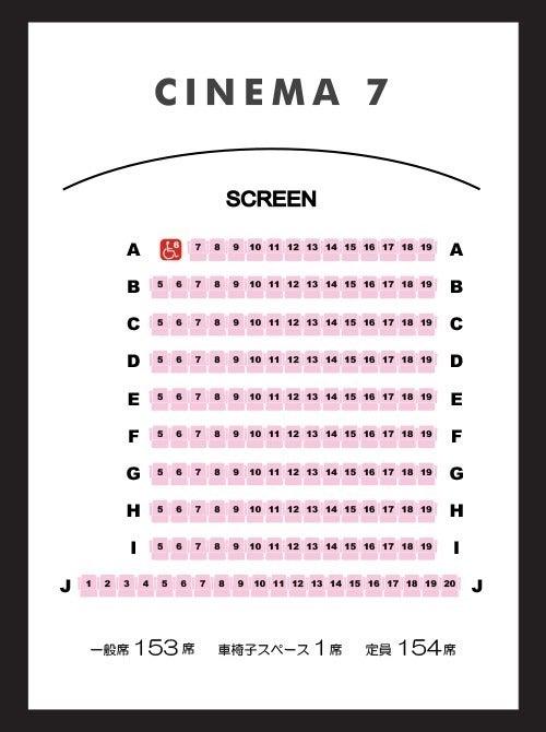 【水戸 153席】映画館で、会社説明会、株主総会、講演会の企画はいかがですか? の写真