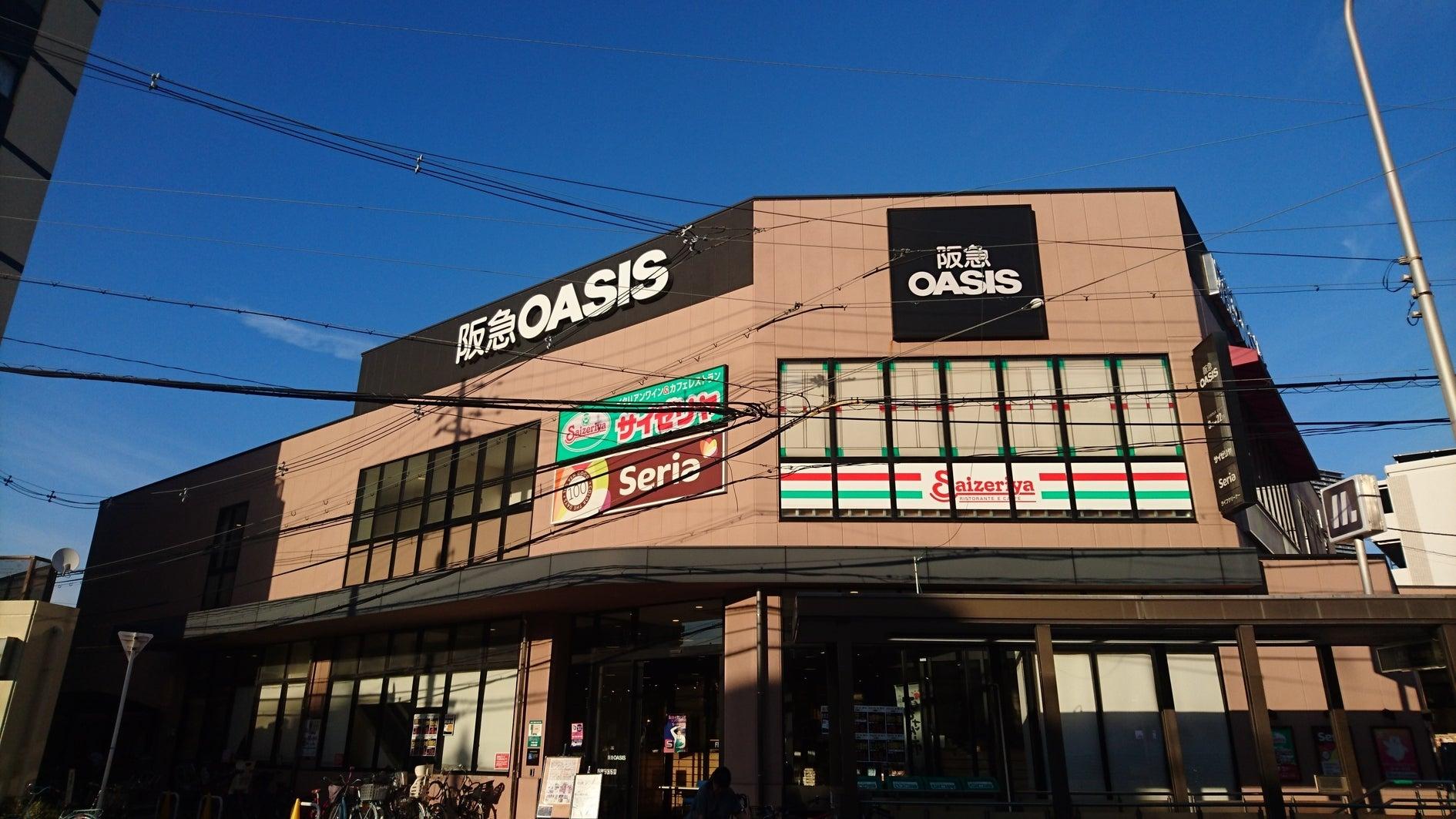【野田駅/玉川駅3分】キッチンOK!Wifi◎コンビニ・スーパー近隣にあり!ヨガマットあり! のサムネイル
