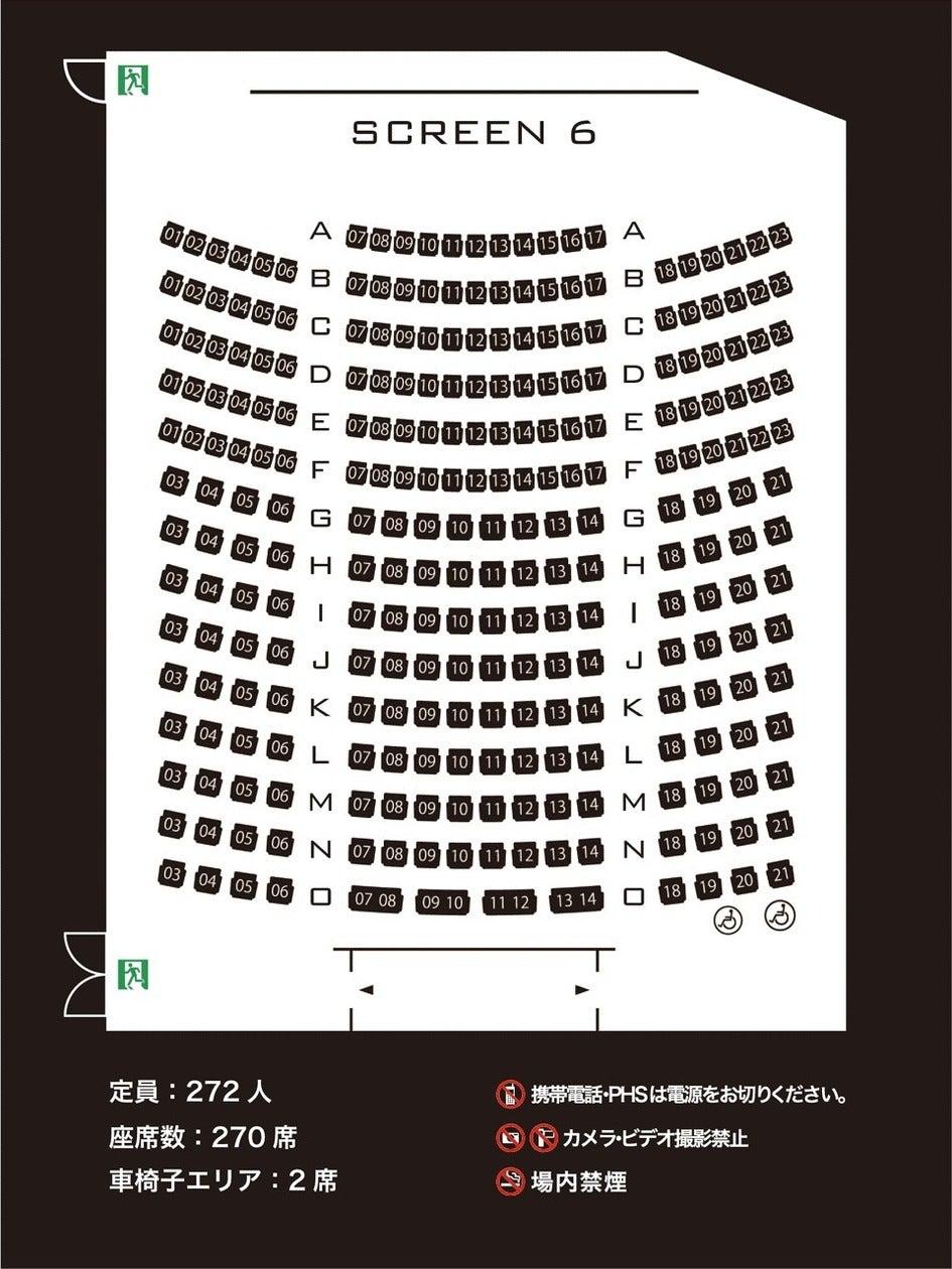 【大津 272席】映画館で、会社説明会、株主総会、講演会の企画はいかがですか? の写真