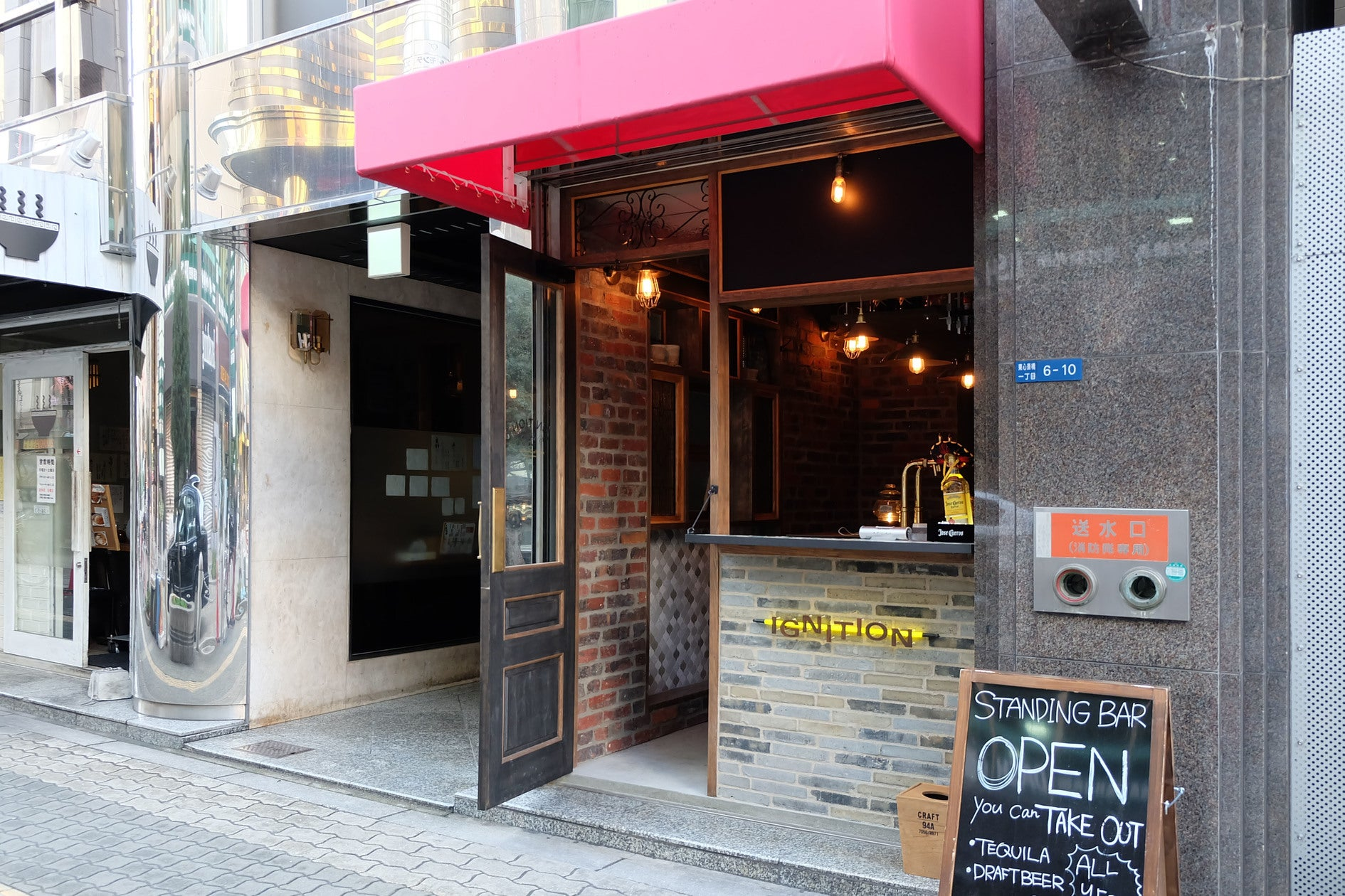 心斎橋の超好立地◎テイクアウト販売コーナーが大人気の小さい&カワイイ路面店!Cafe/Bar営業・スイーツ販売・撮影にオススメ!(IGNITION) の写真0