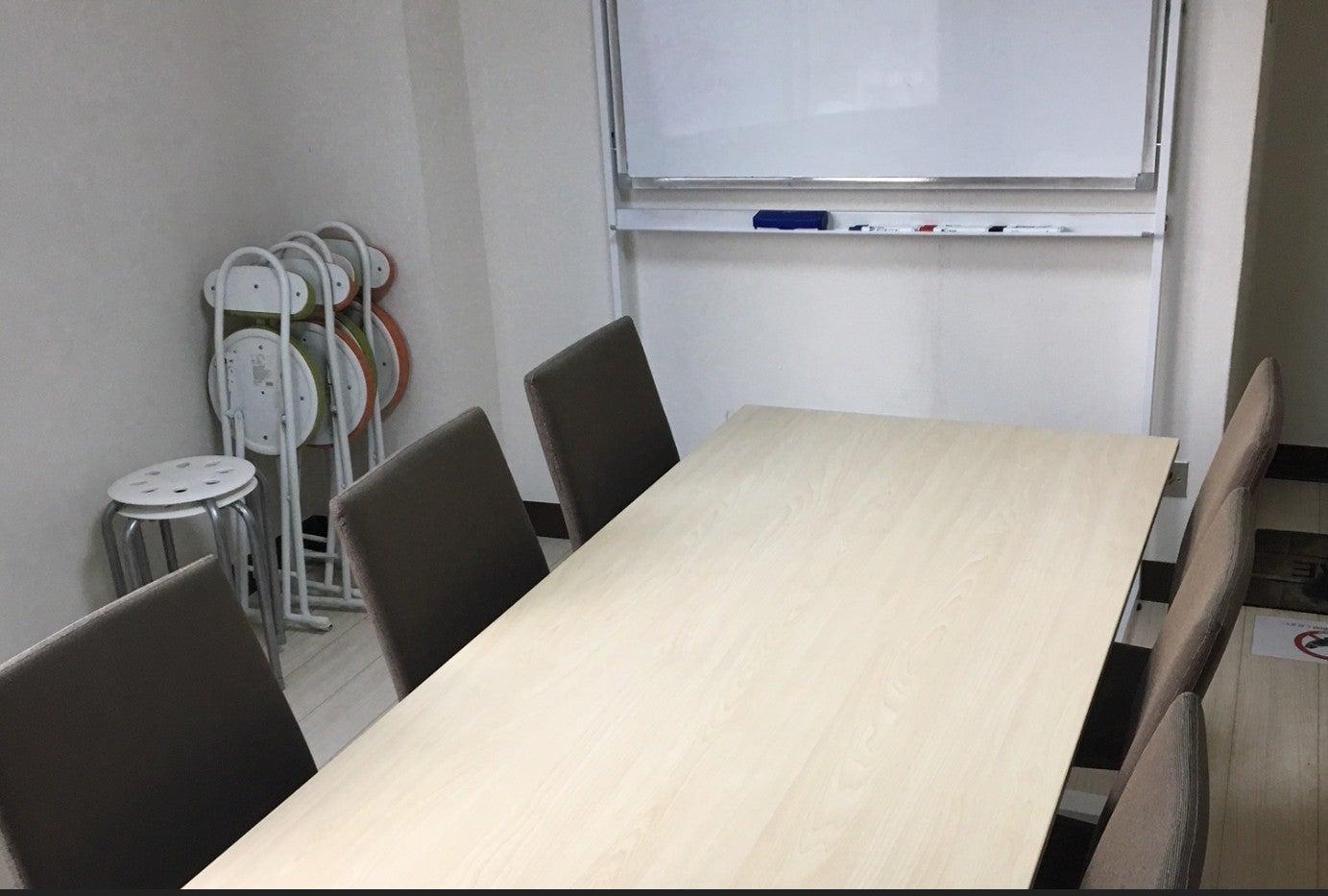 RAKUNA 新橋【新橋駅から30秒】 無料Wi-Fi使い放題 ミーティング・教室に
